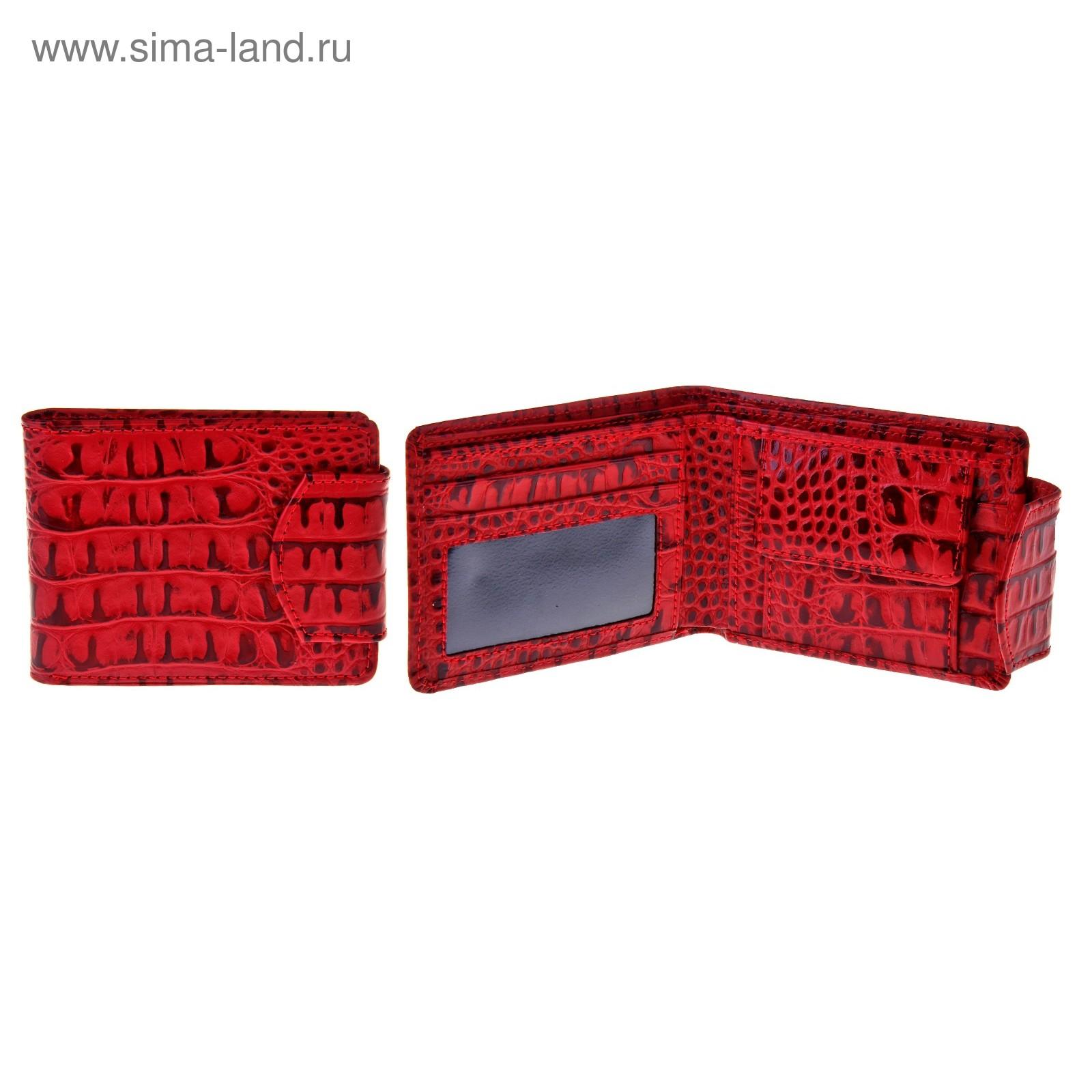 995ce81d93ad Кошелек натуральная кожа, лак 2-х цветный кайман, красный (790983 ...