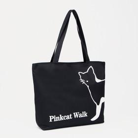 """Сумка женская """"Гуляющая кошка"""" на подкладе, молния, цвет чёрно-белый"""
