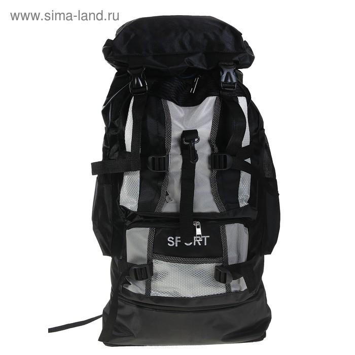 Рюкзак туристический SPORT, трансформер, 1 отдел, 5 наружных карманов, усиленная спинка, объём - 33/40л, чёрный/серый