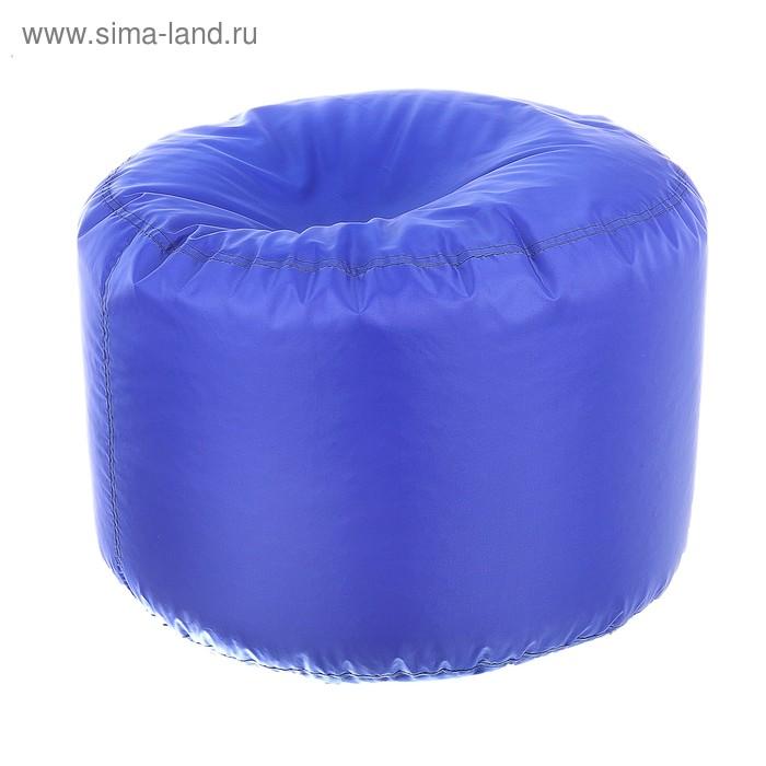 Пуфик круглый, d40см/h60см, цвет синий