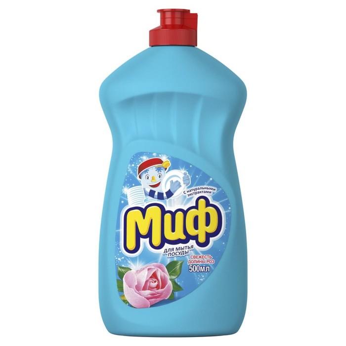 """Средство для мытья посуды МИФ """"Свежесть Долины Роз"""", 500 мл"""