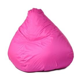 Кресло-мешок 'Малыш', d70/h80, цвет фуксия Ош