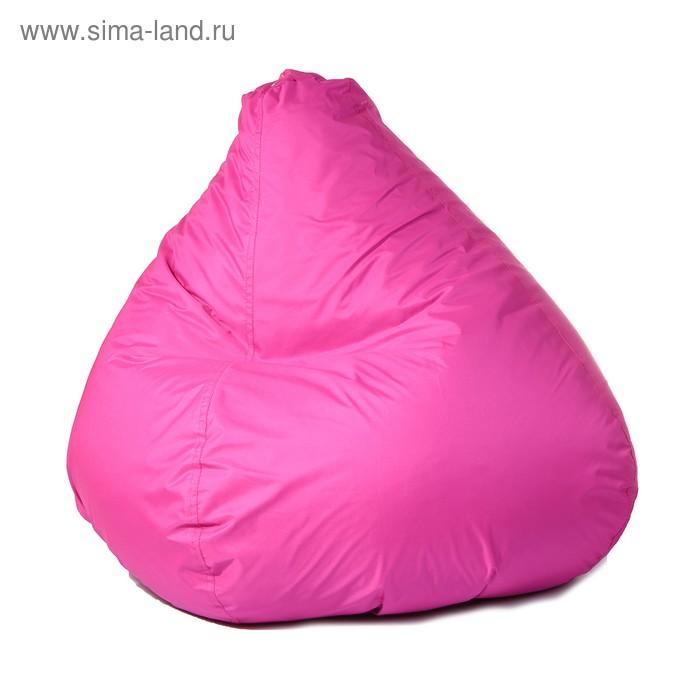 """Кресло-мешок """"Малыш"""", d70/h80, цвет фуксия"""