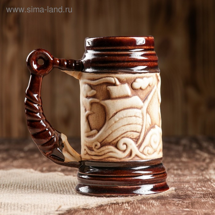 """Кружка для пива """"Морская"""" 0,5 л"""