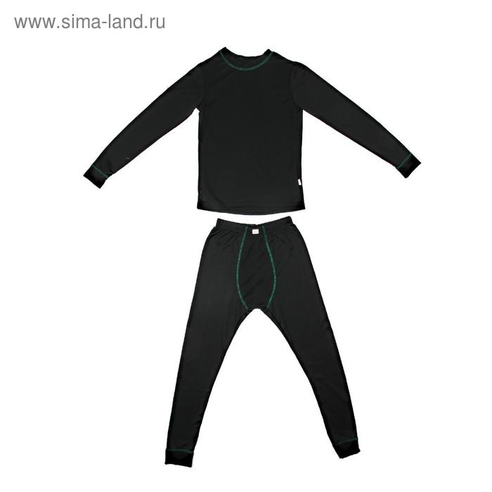 Комплект термобелья для мальчика: кофта и леггинсы, рост 140-146 см (38), цвет чёрный