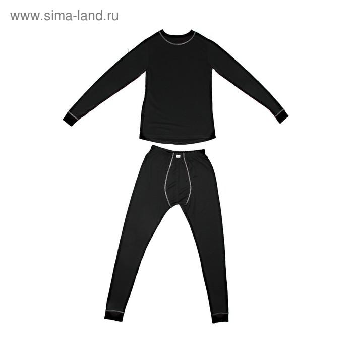 Комплект термобелья для мальчика: кофта и леггинсы, рост 146-152 см (40), цвет чёрный