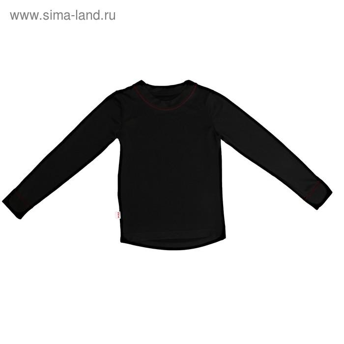 Фуфайка для мальчика, рост 110-116 см (32), цвет чёрный