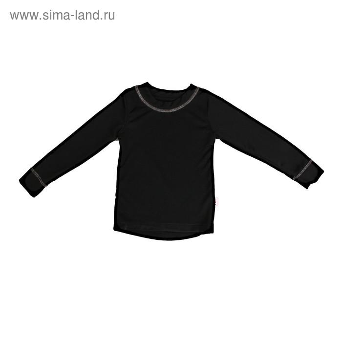 Фуфайка для мальчика, рост 146-152 см (40), цвет чёрный