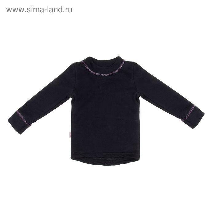 Фуфайка для девочки, рост 110-116 см (32), цвет чёрный