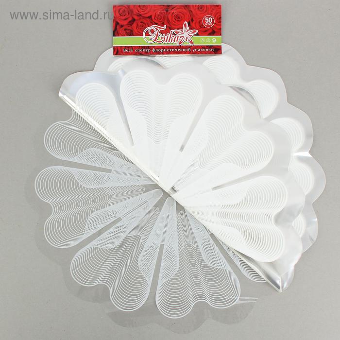 "Салфетка для цветов ""Медуза"", 60 мкм"