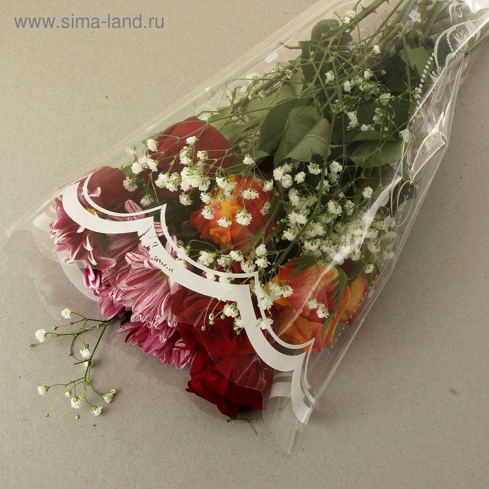 """Пакет для цветов конус """"Анюта. Альбина"""" белый"""