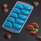 """Форма для льда и шоколада """"Дольки"""", 10 ячеек, цвета МИКС"""