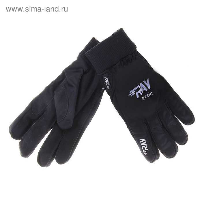 "Перчатки ""RAY"" arctic размер 5"