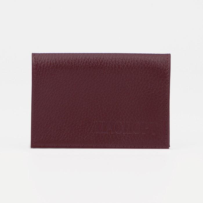 Обложка для паспорта, бордовый флотер