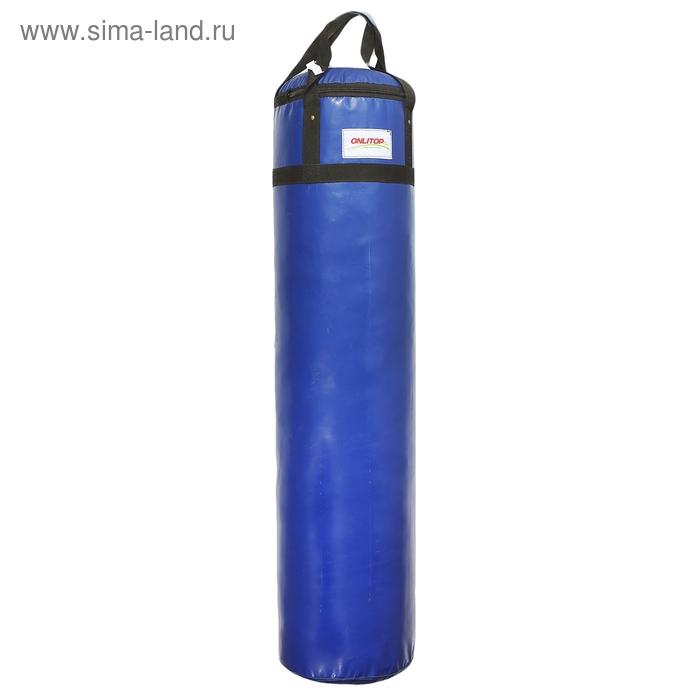 Мешок боксерский, d=30 см