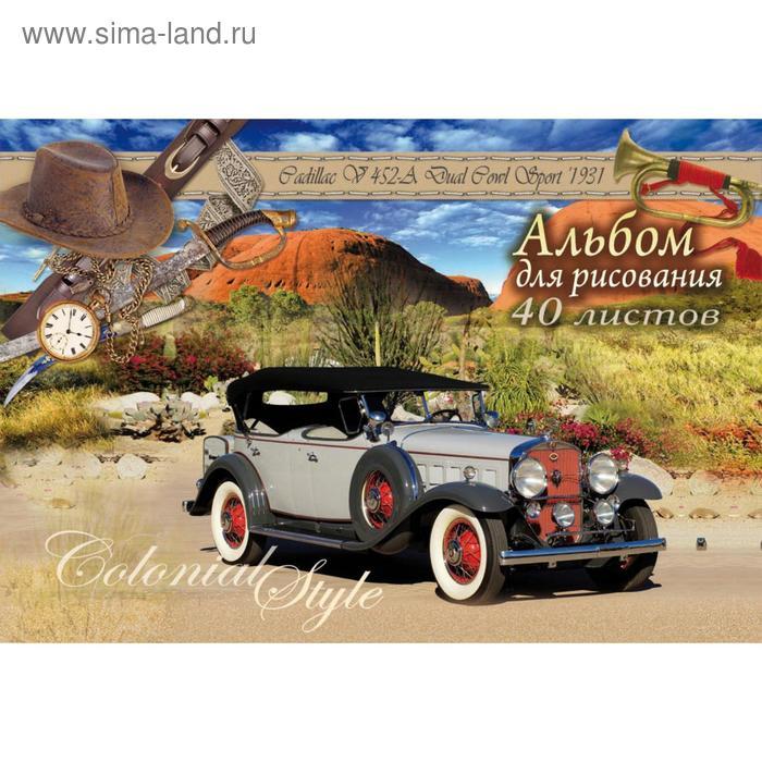 Альбом для рисования А4, 40 листов на скрепке Fantasy Сars, обложка картон 190-215г/м2, блок офсет 100г/м2, МИКС