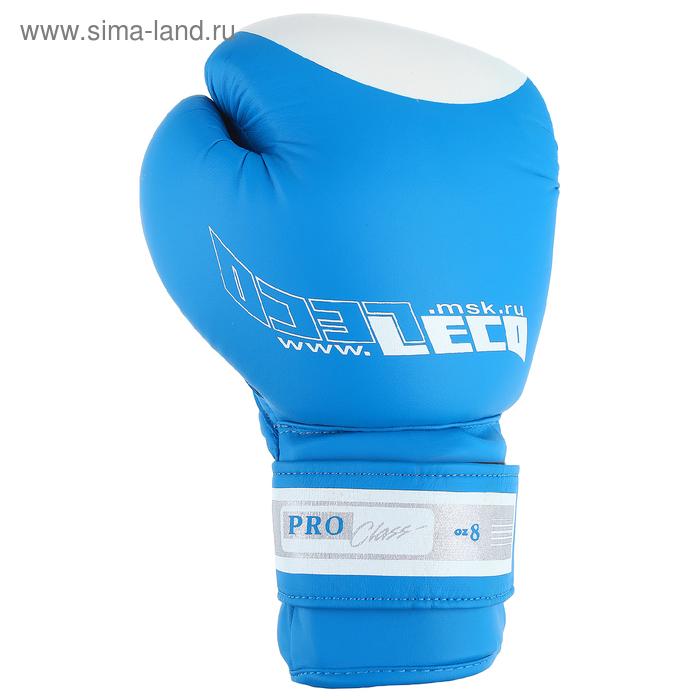 Перчатки боксерские, 8 унций, цвет: синий