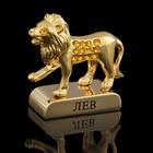 Сувенир знак зодиака «Лев», 5х2х5 см, с кристаллами Сваровски
