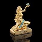 Сувенир знак зодиака «Дева», 5х2х5 см, с кристаллами Сваровски