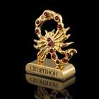 Сувенир знак зодиака «Скорпион», 5х2х5 см, с кристаллами Сваровски