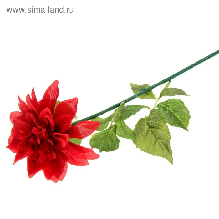 """Цветок искусственный """"Георгин красный"""""""