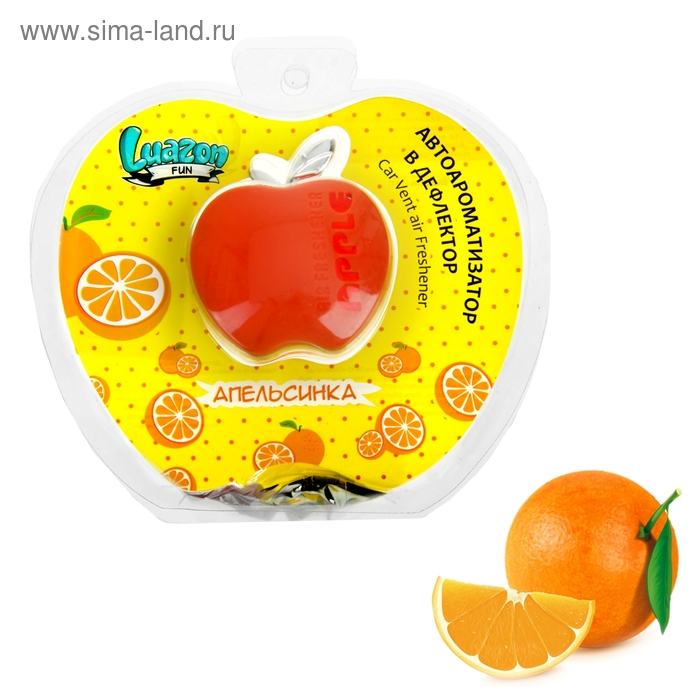Ароматизатор для авто Luazon Fun на дефлектор, аромат апельсина