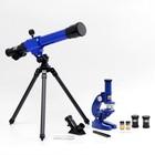 """Набор обучающий """"Опыт"""": телескоп настольный сувенирный, сменные линзы 20х, 30х, 40, микроскоп сувенирный 100х, 200х, 450х, инструменты для исследования"""
