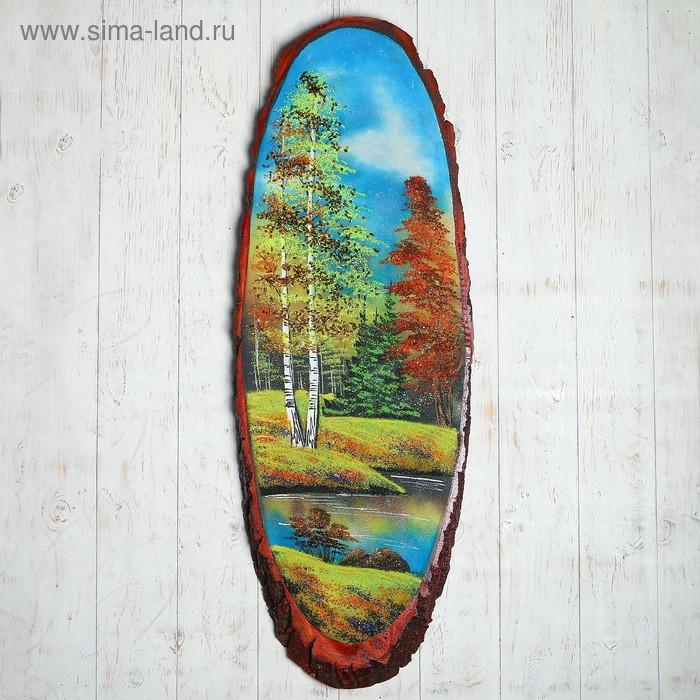 """Картина """"Осень"""" в форме среза дерева из каменной крошки, 100см"""