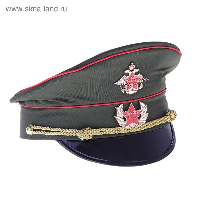 """Фуражка военного """"За победу"""""""