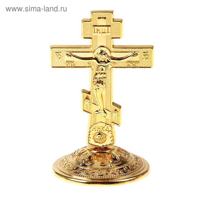 """Крест на подставке """"Голгофа"""", золотистый цвет"""