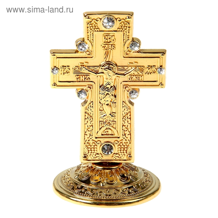 """Крест на подставке """"Православный с каменьями"""", золотистый цвет"""