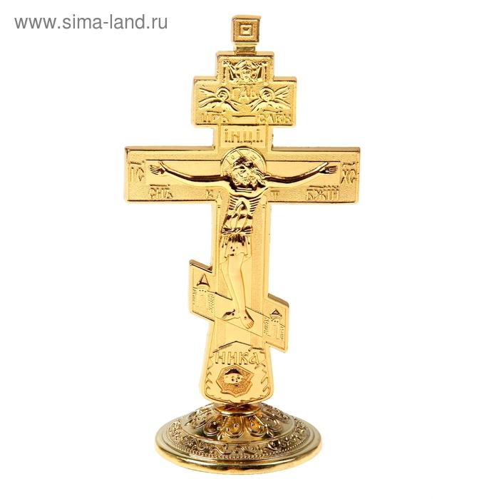 """Крест на подставке """"Православный"""", золотистый цвет"""