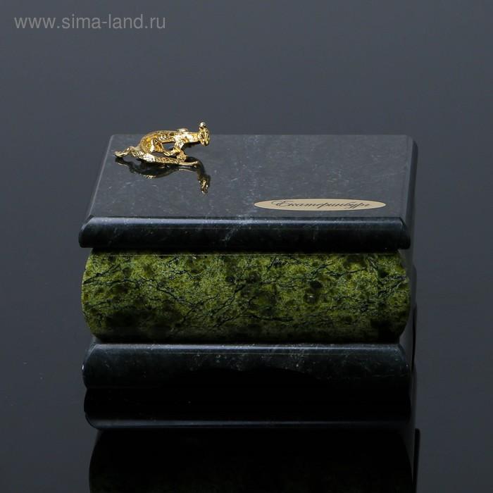 Шкатулка с ящеркой и надписью Екатеринбург