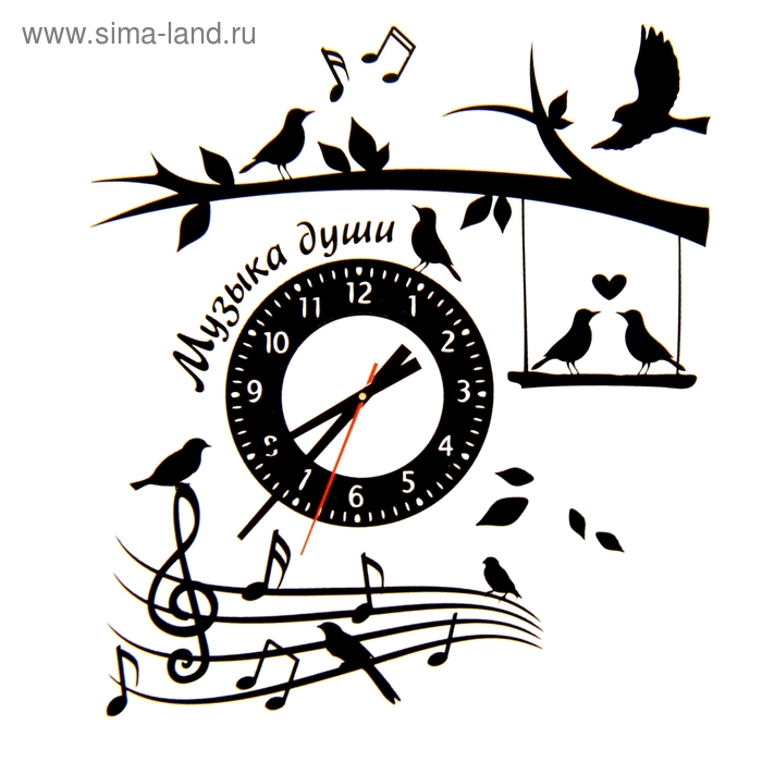 "Часы - наклейки на стену ""Музыка души"""