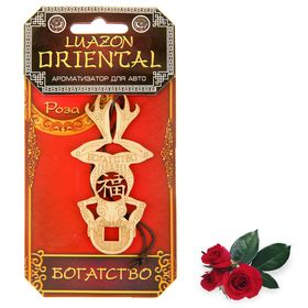 Ароматизатор для авто Luazon Oriental 'Богатство', аромат роза Ош