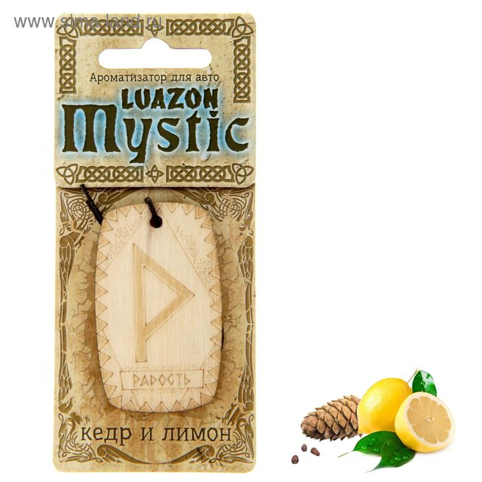 "Ароматизатор для авто Luazon Mystic руна ""Радость"", аромат кедр и лимон"