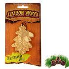 Ароматизатор для авто Luazon Wood