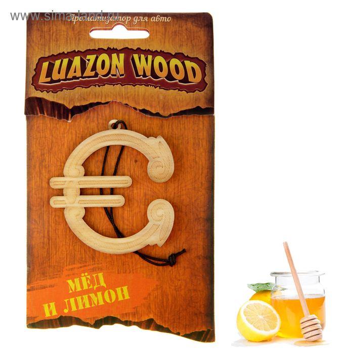 """Ароматизатор для авто Luazon Wood """"Евро"""", аромат мед и лимон"""