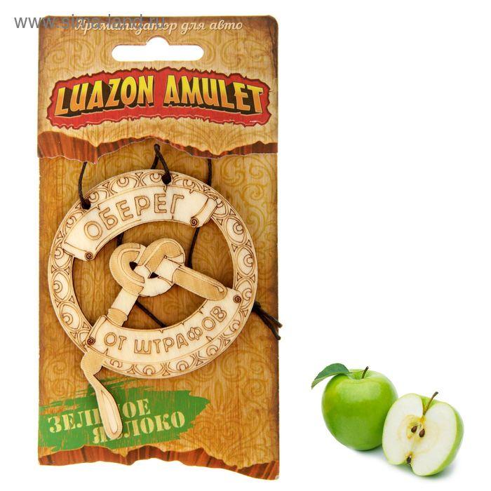 """Ароматизатор для авто Luazon Amulet """"Оберег от штрафов"""", аромат зеленое яблоко"""