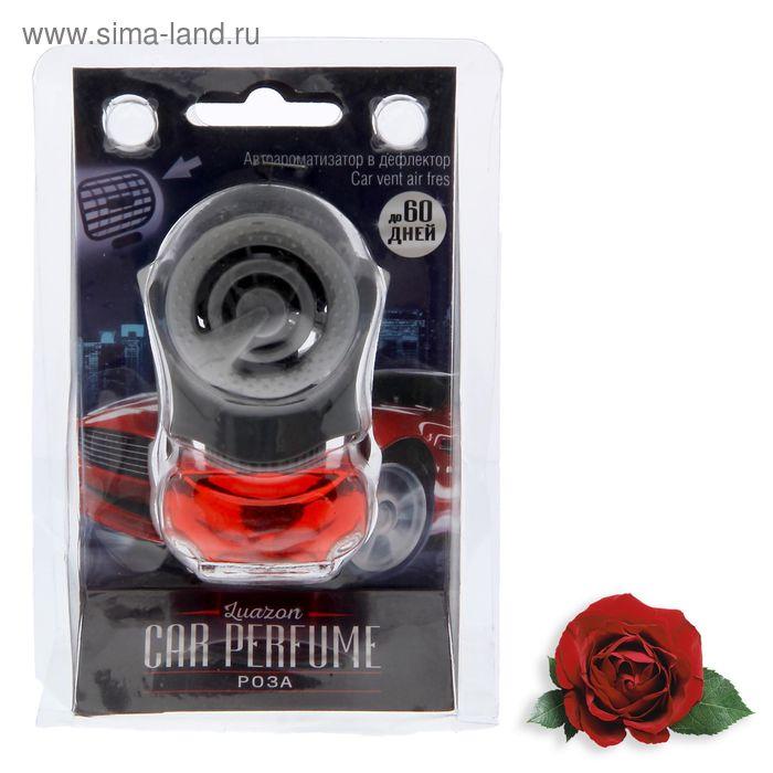 """Ароматизатор для авто """"Luazon Car perfume"""" на дефлектор, аромат розы"""