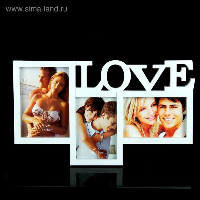 Фоторамка на 3 фото 10х15 см, 16х12 см Love белая