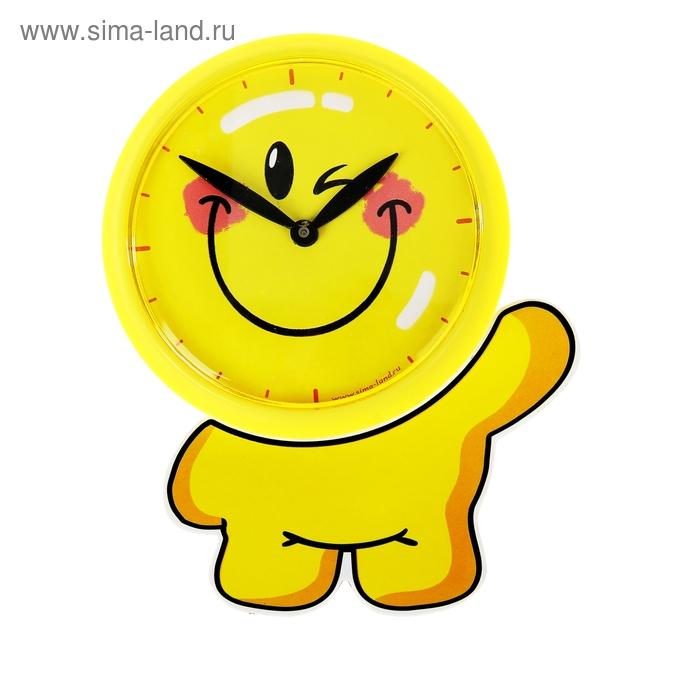 """Часы-магнит """"Смайл"""", диаметр 6,9 см"""