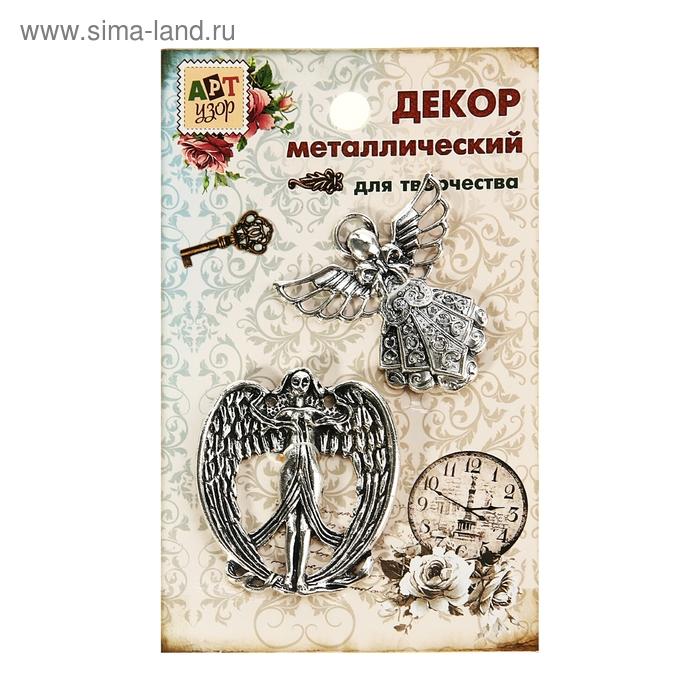 """Декор металлический """"Ангел-хранитель"""" набор из 2 шт."""