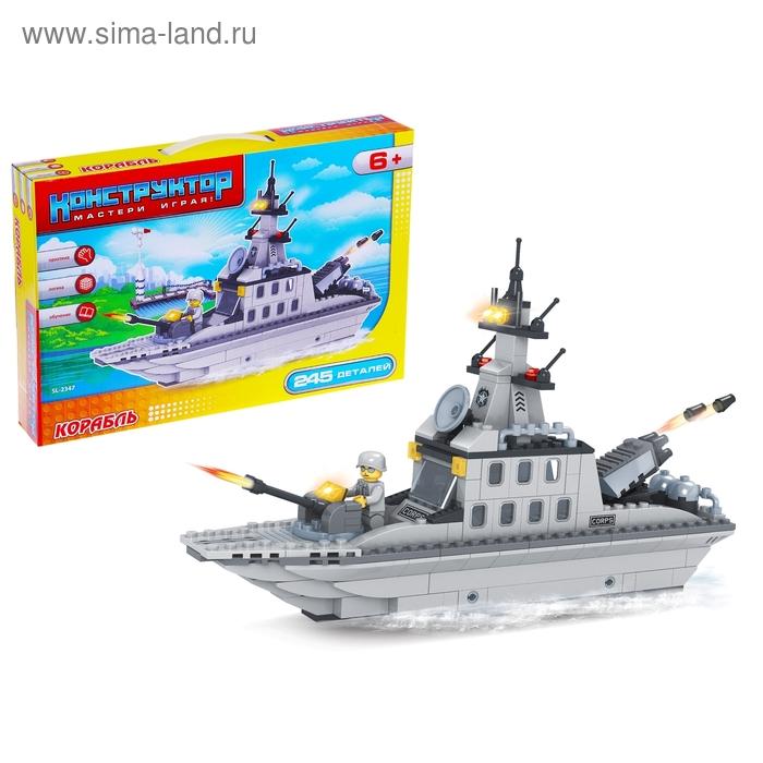 """Конструктор """"Военный корабль"""", 245 деталей"""