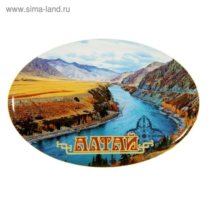 """Магнит-открывашка """"Алтай"""""""
