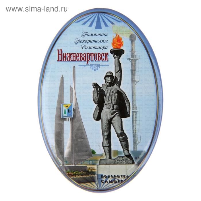 """Магнит-открывашка """"Нижневартовск"""""""