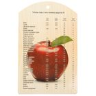 """Доска разделочная 18,5x29,5 см """"Красное яблоко"""""""