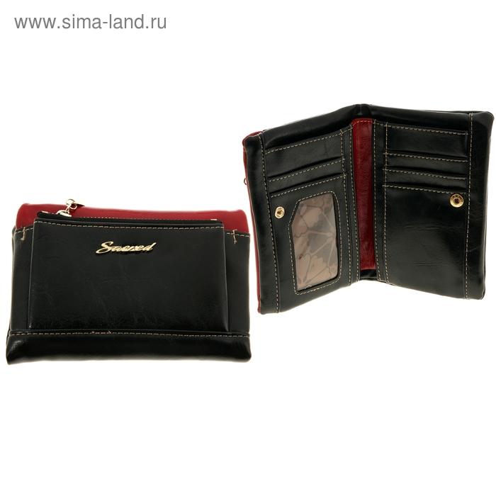"""Кошелек женский """"Ванесса"""", 2 отдела, наружный карман, отдел для кредиток, цвет чёрный"""