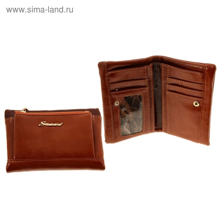 """Кошелек женский """"Ванесса"""", 2 отдела, наружный карман, отдел для кредиток, цвет коричневый"""
