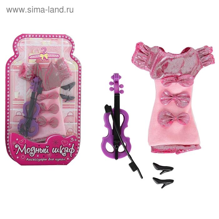 """Одежда для кукол """"Скрипачка"""", с аксессуарами"""